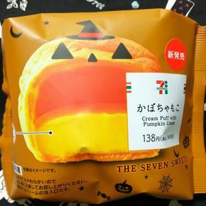 セブンイレブン『かぼちゃもこ』
