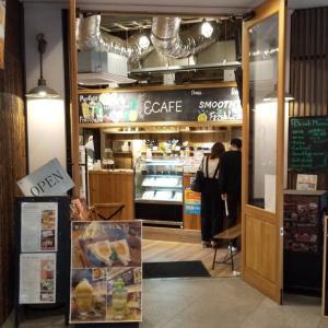 新潟市《& カフェ》