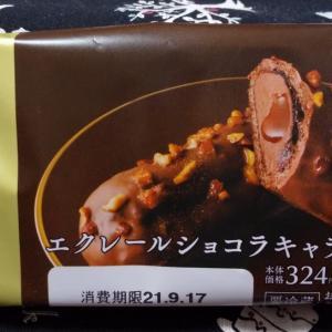 ローソン『エクレールショコラ キャラメル』