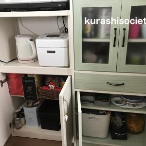 【Before/After】 素敵なキッチンにしたい!