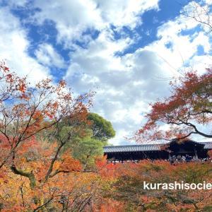 京都 大阪 神戸の旅 2020