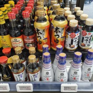 【韓国生活】日本の醤油が1,000won