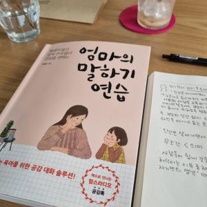 アシュリーと最近買った本
