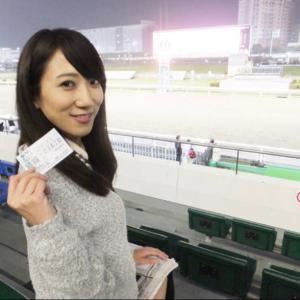 競馬の日 / 日本中央競馬会発足記念日