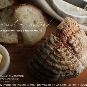 今日のテーブルフォト スタイリングレッスンはパン祭り!sony α7RIV + SEL55F18Z + profotoA1x 作例 #sony #料理写真