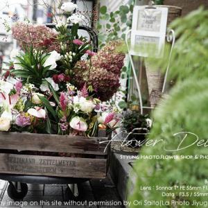 かわいいかわいいお花やさん♪は藤沢お花のデリバリー!!藤沢の構図クラススタートでした
