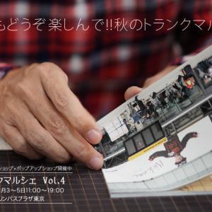オリンパスプラザ東京『トランクマルシェVol.4』初日、カメラ女子もカメラ男子も御来場ありがとうございました!