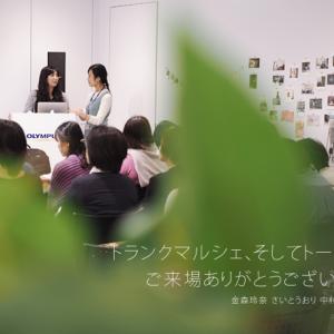 オリンパスプラザ東京 トランクマルシェご来場ありがとうございました! #金森玲奈 #ミゾタユキ #中村一子 #オリンパス