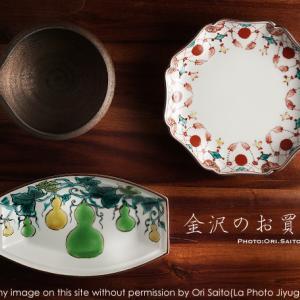 カメラが恋する北陸:金沢『本田屋食器店』のオリジナル食器を sony α7RIV + SEL55F18Z + profotoA1x 実写