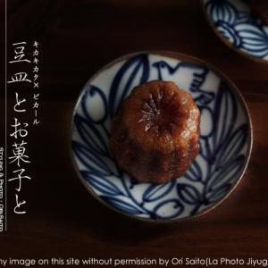 カメラが恋する益子:豆皿とお菓子と。キカキカクの豆皿とピカールのカヌレを sony α7RIV + SEL55F18Z + Profoto A1x  #ピカールフード