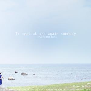 夏といえば葉山 MF一本勝負 ZEISS Loxia 2/50 作例 #ツァイス写真部 # ZEISS