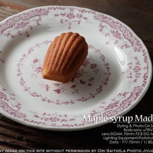 カメラが恋するスイーツ:菓子屋シノノメのメープルマドレーヌ シグマ 70mm F2.8 DG MACRO | Art + ProfotoA1+  sony α7RIV 実写 #SIGMA #profo