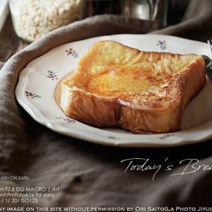 ホテルオークラのフレンチトーストを耳つき食パンで