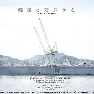 尾道とカメラと。55mm一本勝負。#尾道 #summer #SEL55F18Z #hiroshima