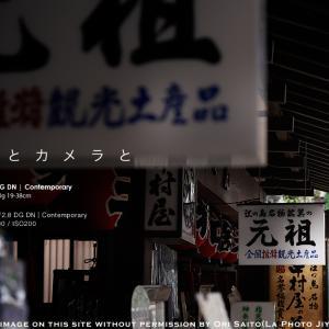 江ノ島とカメラと。夏の始まりと終わりはどこか似ている。SIGMA 28-70mm F2.8 DG DN Contemporary #海 #江ノ島 #summer #marine