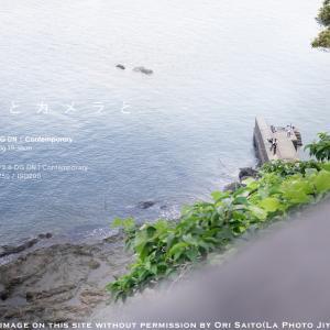 江ノ島とカメラと。「こわい」なんて言えない。窮屈だけど平穏な日常だもの。#江ノ島 #enoshima