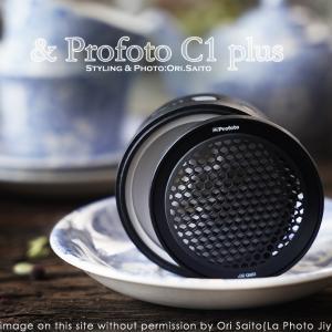 ProfotoC1Plusの使い方バリエ。ハニカムグリッドって何さ。 #Profoto #ストロボ #カメラ #撮影機材
