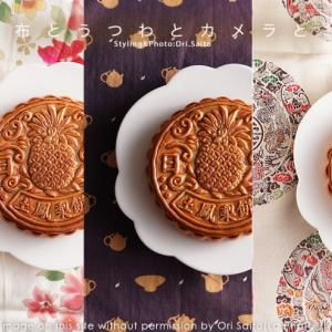 布とうつわとカメラでテーブルフォト組み立てレッスン。台湾『日出(Dawncake)』。#月餅 #台湾 #Taichung #土鳳梨餅