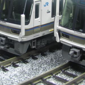 やっぱり併結を考えると (KATO 221系リニューアル車 JR京都線・JR神戸線 カプラー交換)