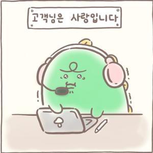 韓国語のなぞ