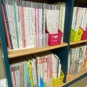 自宅 coron図書部屋