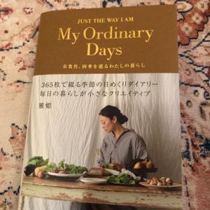 雅姫さんの本