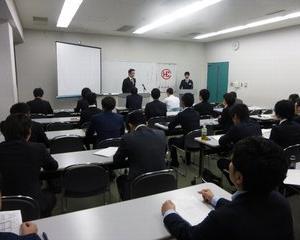 平成27年度 浜松経済クラブ始動!