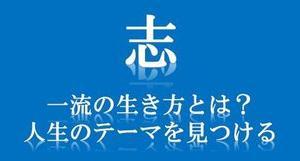 鈴木康友市長も推薦される講演会!