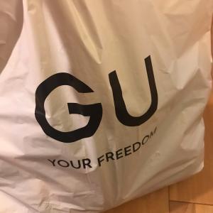 GU限定価格の着回し効くニット購入