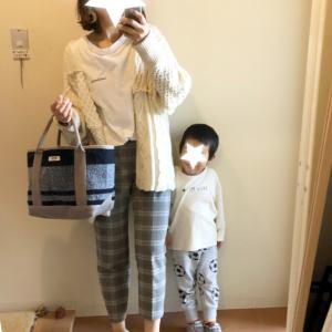 GUテーパードパンツ☆息子とカラーリンク
