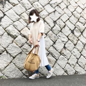参観日のワンピコーデ
