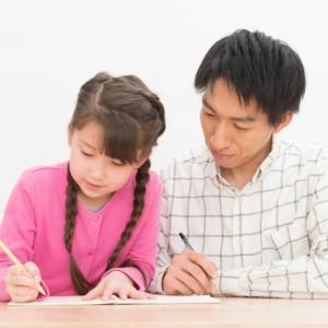 一年生から算数ができない!親子で改善する方法とは?