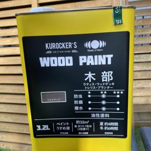 木製ラティスのメンテナンス!再塗装で劣化を防ぎ見た目も良くなります。