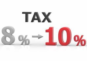 10月からの増税、育児用品はどうなるの?ミルク、オムツは軽減税率が適用されるの?