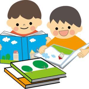 0歳児に絵本の読み聞かせって、意味がありますか?:宮前区・高津区ベビーマッサージ教室