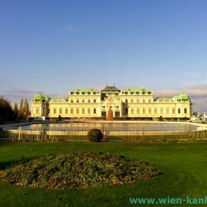秋深いこの時期のベルヴェデーレ宮殿