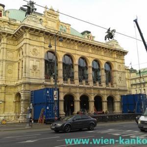 国立オペラ座舞踏会(2020年)