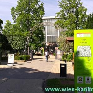 Hirschstettenの花壇庭園
