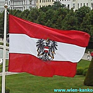 Nationalfeiertag  オーストリア共和国の祝日 (2020年)