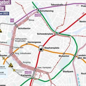 地下鉄2号線(U2)が2023年秋まで区間運休