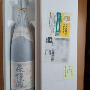 4年ぶりに白い箱が届きました。。。 ((´^ω^))ゥ,、ゥ,、