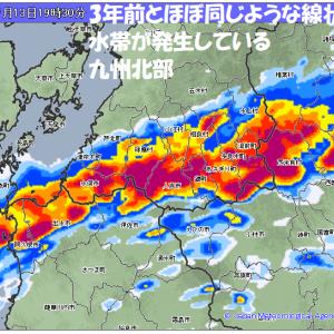 地震と線状降水帯が襲う!コロナ禍中の日本~【渡部昇一 コロナ問題と自助論を語る】