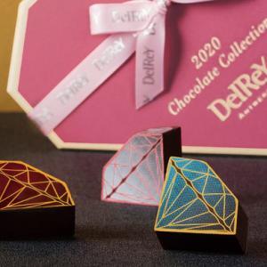 デルレイのダイヤモンドチョコレート【ベルギー】百貨店限定BOXやダイヤ型フォンダンショコラ