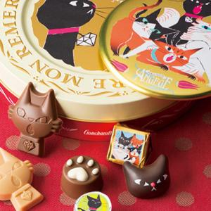 猫がテーマ「ゴンチャロフ アンジュジュ」バレンタイン限定のカワイイ缶入りチョコレート