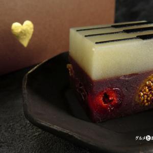 ジャズ羊羹「抹茶 chocolat」濃厚な抹茶餡×チョコレート餡のピアノ鍵盤がオシャレな冬季限定味