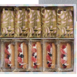 シーキューブのウィッチサブレ【季節限定】いちご&ホワイトチョコや定番ベリーウィッチの詰め合わせ