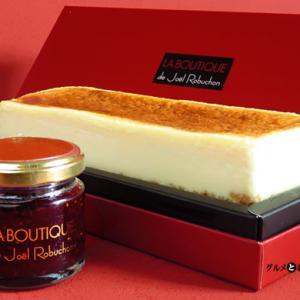 ロブションのチーズケーキシトロン【お取り寄せ】いちじくコンフィチュールで味変!夏限定スイーツ