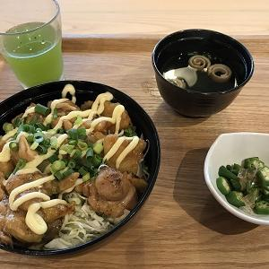ランチレポート34:静岡市役所食堂 茶木魚(ちゃきっと)