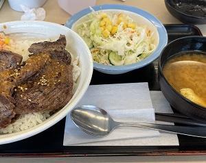 松屋 ビフテキ丼
