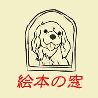 キャバリチャリティーグッズ販売のお知らせ!